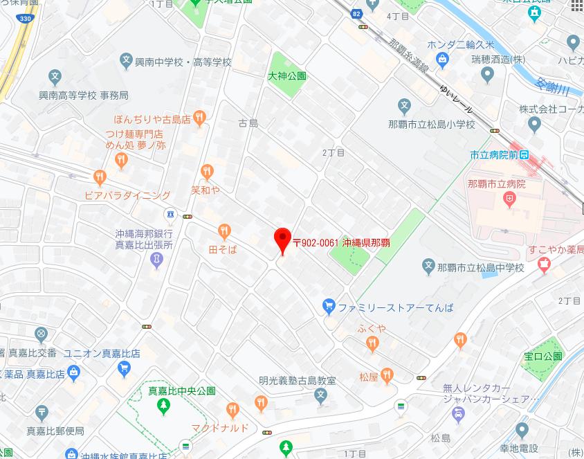 沖縄 那覇 ヘルシーキッチン 健康弁当 発酵玄米