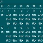 スクリーンショット-2021-01-08-17.43.02