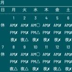 スクリーンショット-2021-02-01-18.27.43