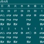 スクリーンショット-2021-04-21-6.20.38