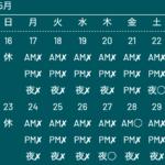 スクリーンショット-2021-05-18-18.36.05