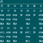 スクリーンショット-2021-05-18-18.40.39