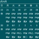 スクリーンショット-2021-05-24-15.50.42