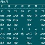 スクリーンショット-2021-05-24-15.52.16