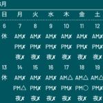 スクリーンショット-2021-06-09-13.02.04