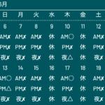 スクリーンショット-2021-06-09-13.04.26