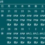 スクリーンショット-2021-06-24-11.12.10