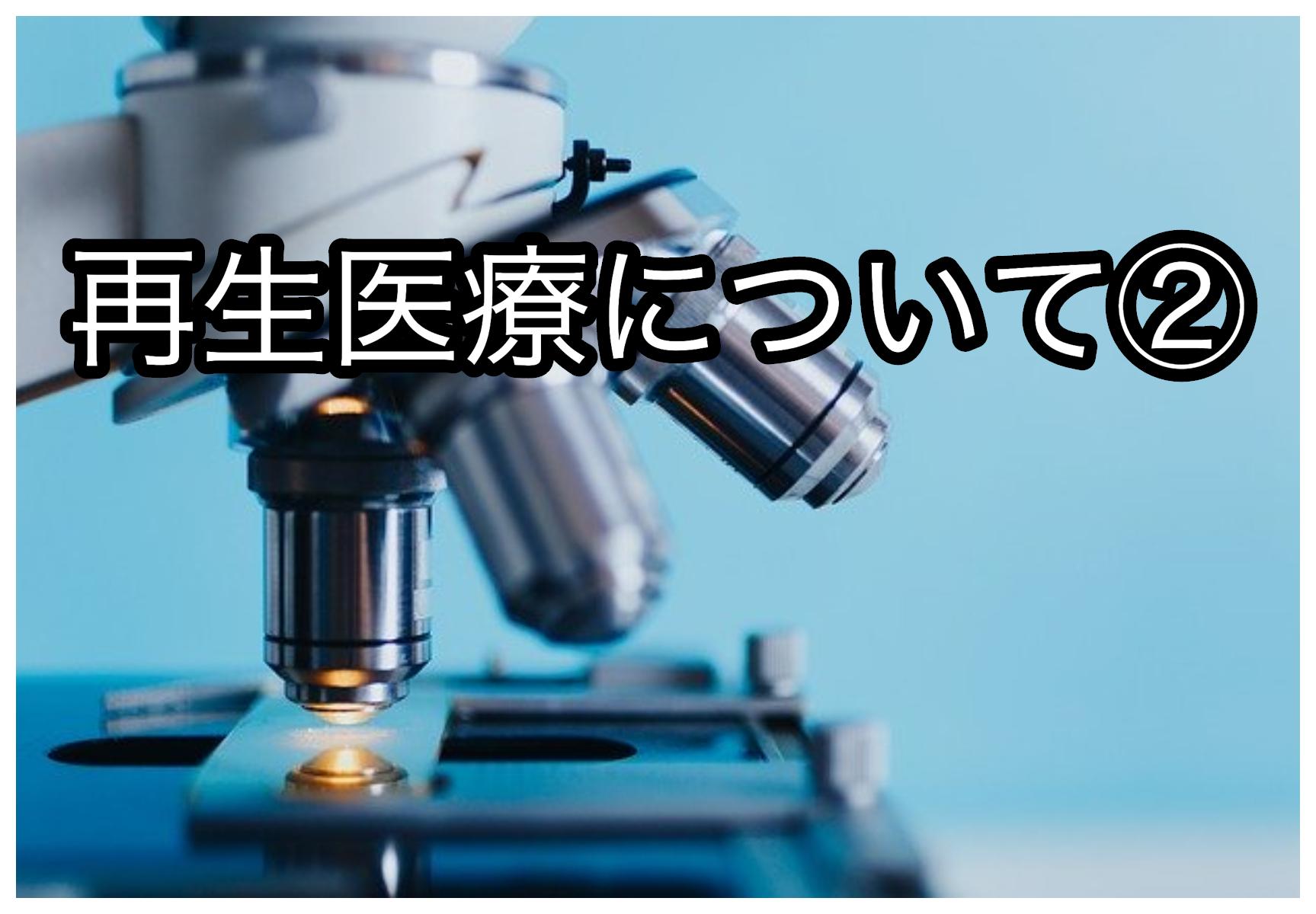 沖縄,片麻痺,脳卒中,脳梗塞,脳出血,リハビリテーション